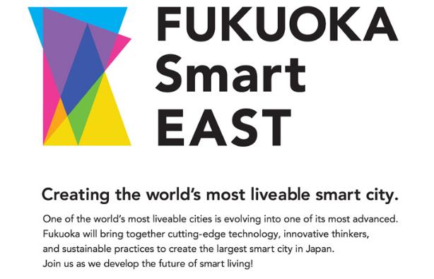 fukuoka smart east creating the world's most liveable smarty city.